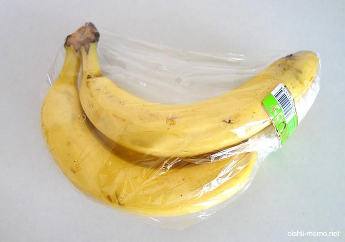 保存 方法 バナナ