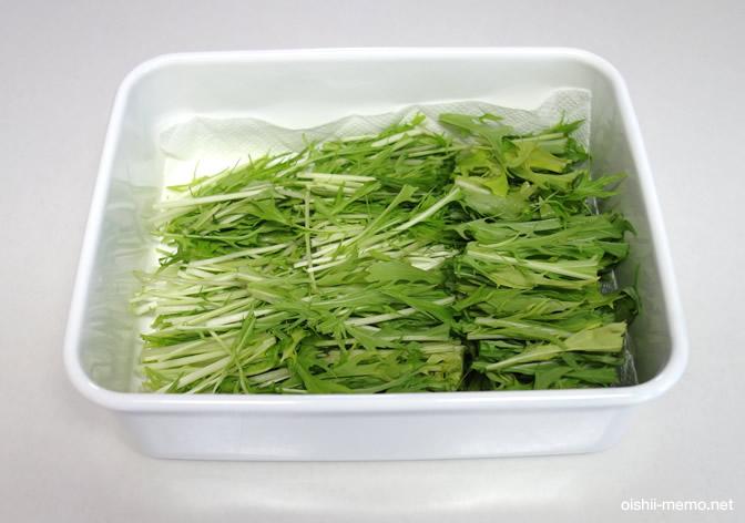 保存 水菜